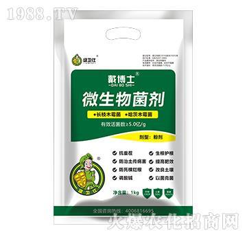 微生物菌剂-戴博士-绿仕生物