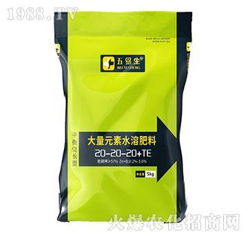 平衡促長型含礦源黃腐酸鉀大量元素水溶肥20-20-20+TE-五易生