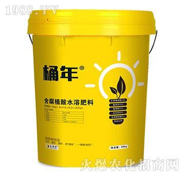 含腐植酸水溶肥料-桶年-五易生