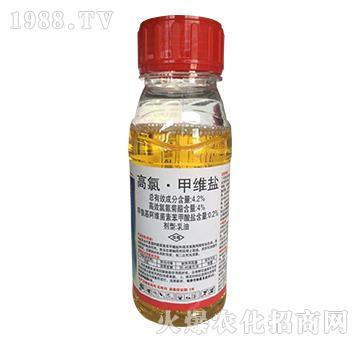 4.2%高氯·甲维盐-暝钻特-泰禾化工