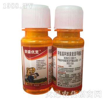 2%甲氨基阿维菌素苯甲酸盐-创盛优宽-泰禾化工