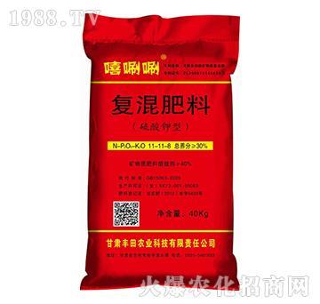 硫酸钾型复混肥料-嘻唰唰-丰田农业