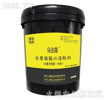 含腐植酸水溶肥料-乌金露-黑色生态