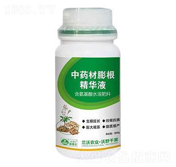中藥材膨根精華液-蘭沃農業