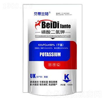 磷酸二氢钾-贝蒂兰特