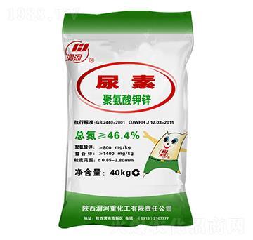 聚氨酸钾锌尿素-渭河-联合惠农