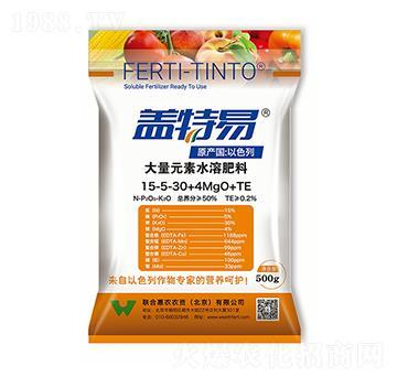 大量元素水溶肥料15-15-30+4MgO+TE-盖特易-联合惠农