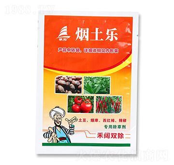土豆烟草西红柿辣椒专用除草剂-烟土乐-喜丰收