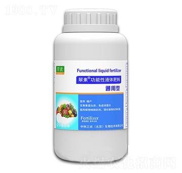 通用型功能性液体肥料-翠素-中科三农