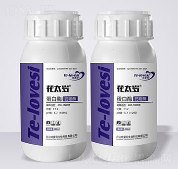 200ml花太岁(钙硼酶)-特爱司