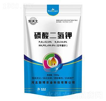磷酸二氢钾-生沃土-新博农业
