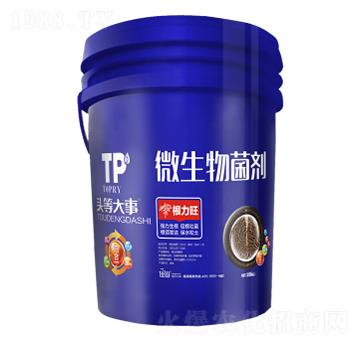 20kg微生物菌劑-根力旺-佳田生物