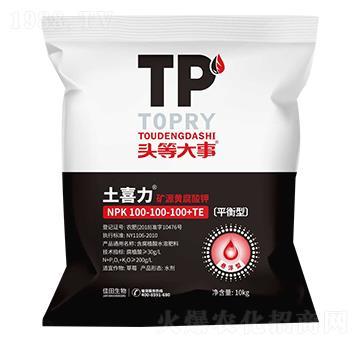 平衡型礦源黃腐酸鉀100-100-100+TE-土喜力-佳田生物