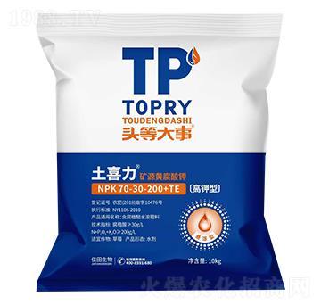 高鉀型礦源黃腐酸鉀70-30-200+TE-土喜力-佳田生物