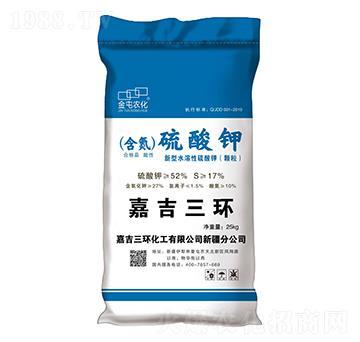 新型水溶性硫酸钾颗粒(含氮)-金屯农化-金大地