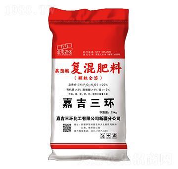 腐殖酸复混肥料-金屯农化-金大地