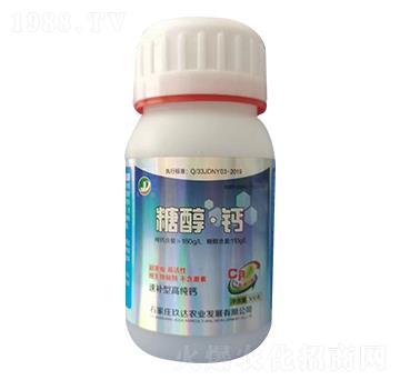 糖醇·鈣-玖達