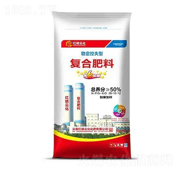 复合肥料28-10-12-红磷云化