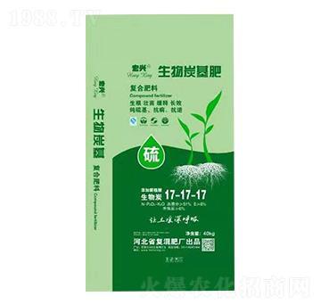 生物炭基复合肥17-17-17-宏兴-倍富特农化