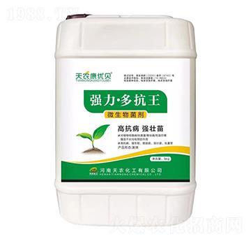 强力・多抗王-天农康优贝-天农化工