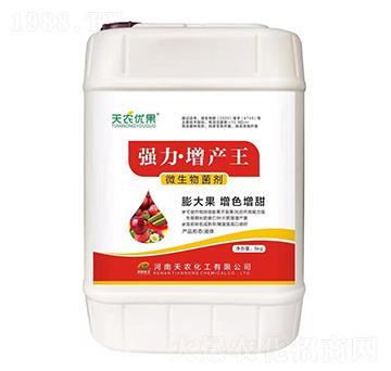 强力・增产王-天农康优贝-天农化工