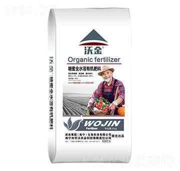 糖蜜全水溶有机肥料-沃金-华沃农业