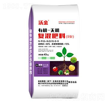 有机无机复混肥料15-6-9-沃金-华沃农业
