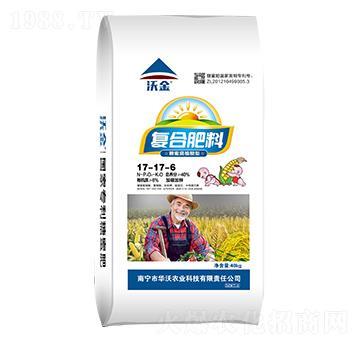 复合肥料17-17-6-沃金-华沃农业