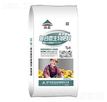 高钾型复合微生物肥料6-2-24-沃金-华沃农业