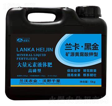 高磷型大量元素液�w肥-�m卡・黑金-�m沃�r�I