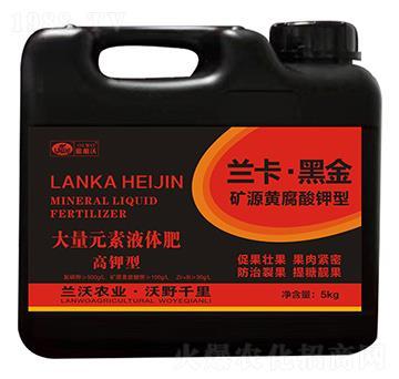 高钾型大量元素液体肥-