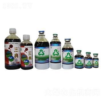 海藻酸碘-三碘生化