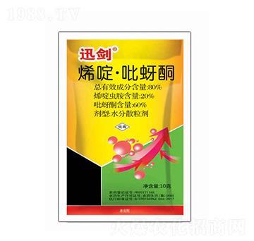 80%烯啶·吡蚜酮-迅剑-恒生农药