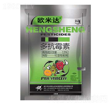 15%多抗霉素-欧米达-恒生农药