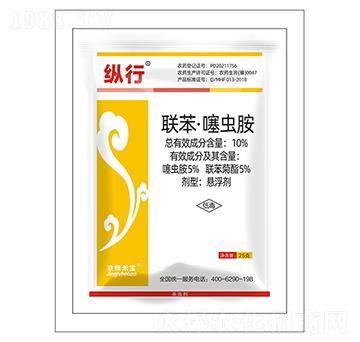 10%联苯·噻虫胺-纵行-华丰生化