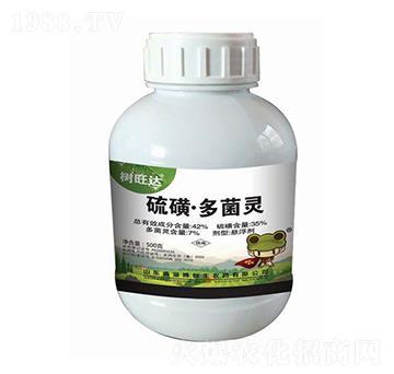 35%硫磺多菌灵-树旺达-恒生农药