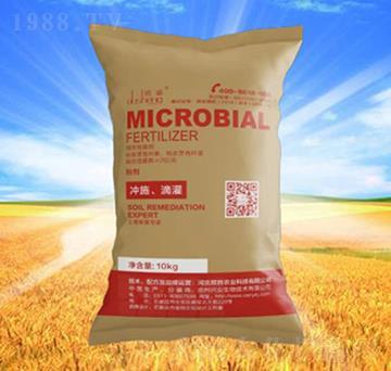 微生物菌剂(粉剂)-诚硕农业