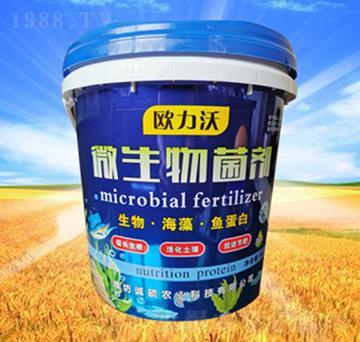 微生物菌剂-欧力沃-诚硕农业