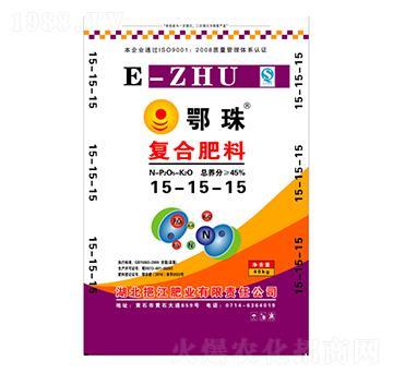复合肥料15-15-15-鄂珠-挹江肥业