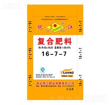 复合肥料16-7-7-挹江肥业