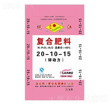 复合肥料20-10-15-挹江肥业