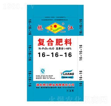 复合肥料16-16-16-挹江肥业