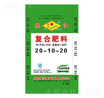 复合肥料20-10-20-挹江肥业