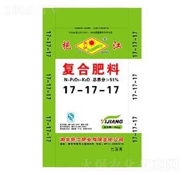 复合肥料17-17-17-挹江肥业