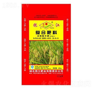 水稻配方复合肥料20-10-10-挹江肥业