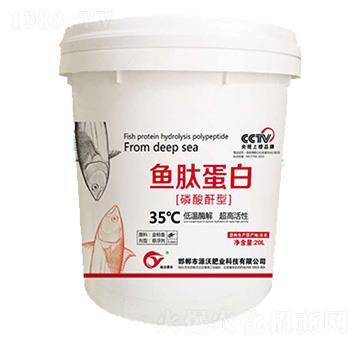 鱼肽蛋白-康东肥业