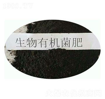 生物有机菌肥-康东肥业