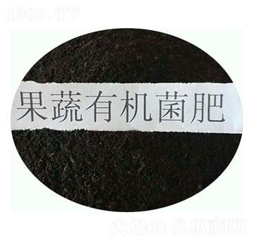 果蔬有机菌肥-康东肥业