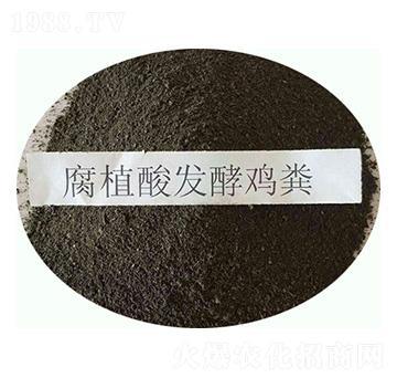 发酵鸡粪-康东肥业