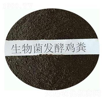 生物菌发酵鸡粪-康东肥业